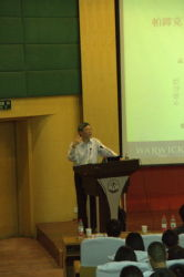 Keynote speech at Shandong Jiao Tong University, China