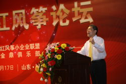 Keynote speech in Weifang City
