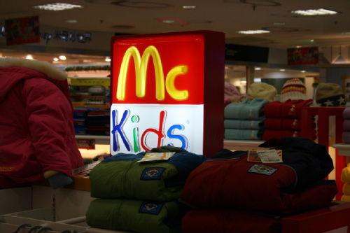 Mc Consumerism