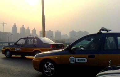 BJ Cab