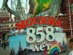 Moscow 858