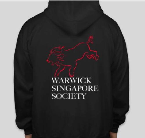 SingSoc hoodie