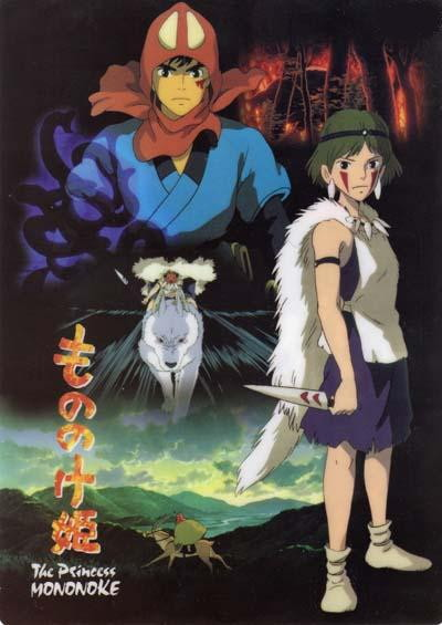 http://blogs.warwick.ac.uk/images/jmiles/2006/12/06/princess_mononoke_cover.jpg