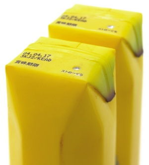 Banana juice carton