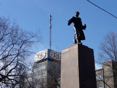 Ordzhonikidze