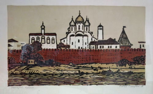 The Kremlin at Novgorod