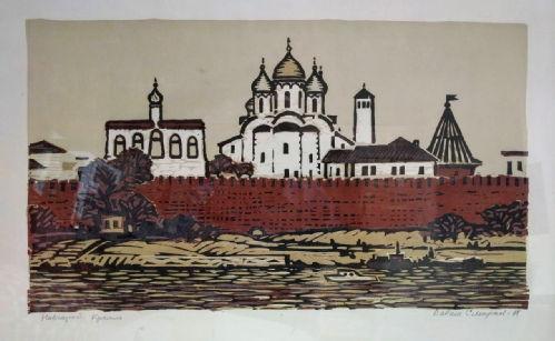 The Kremlin at Novgorod