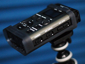 Marantz PMD 620 on Tripod