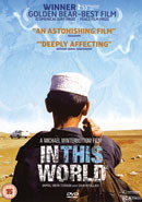 In This World DVD Cover