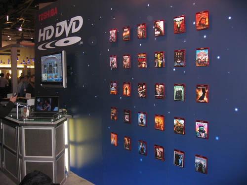 Toshiba HD-DVD