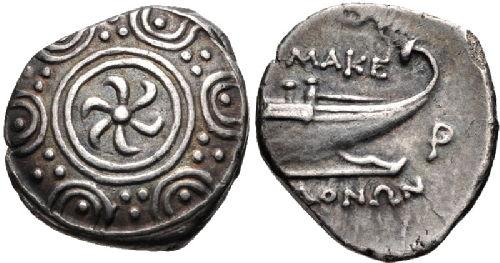 macedonianshield