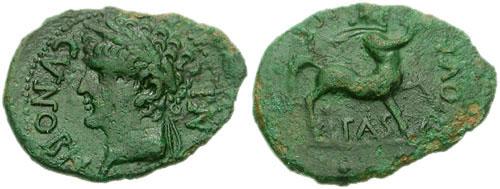 cunobelinus