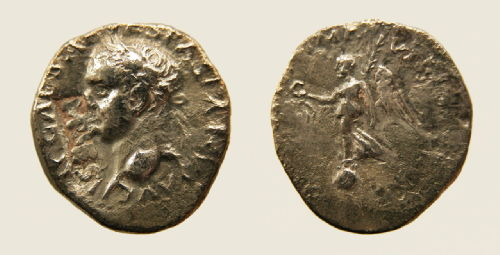 coin_of_vespasian