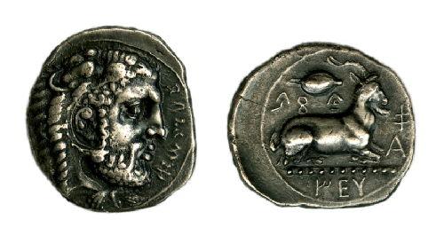 evegoras coin high res