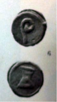 token with lituus and altar