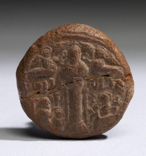 pilgrimage token