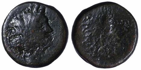 eunus coin