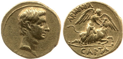 armenia capta coin