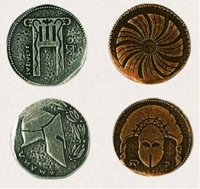 fantasy coins 4 sparta