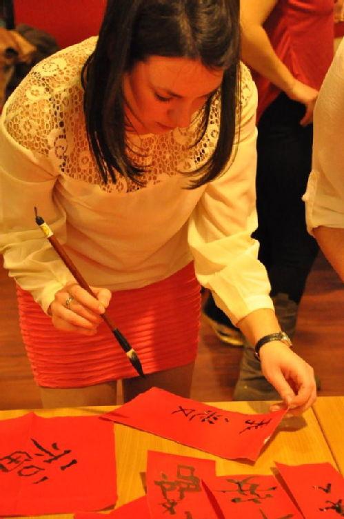 Kinai ujevi jokivansagok kalligrafias irassal