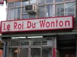 King of the wonton!