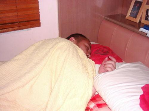 Am tidur